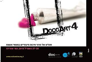 פסטיבל קולנוע DocoArt4